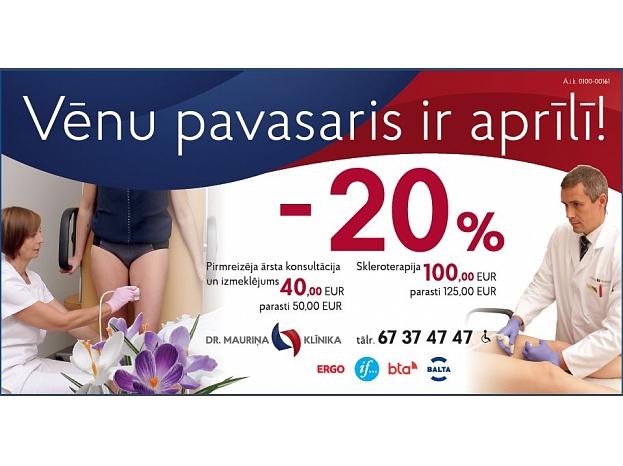 venu_pavasaris
