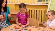 Upesleju internātpamatskolā–rehabilitācijas centrā uzņem izglītojamos no visas Latvijas