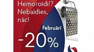 Kā notiek nesāpīga hemoroīdu ārstēšana ar lāzertehnoloģijām