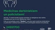 Medicīnas darbiniekiem un policistiem pieejams bezmaksas psiholoģiskais atbalsts