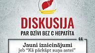 Viedoklis:C hepatīta ārstēšana Latvijā–trausls veiksmes stāsts, ko nevajadzētu sabojāt