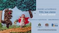"""12. oktobrī notiks bērnu paliatīvai aprūpei veltīta konference """"Tilti, kas vieno"""""""