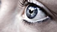 21.gadsimta slimība - sausās acs sindroms
