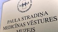"""Paula Stradiņa Medicīnas vēstures muzeja ekspozīciju šovasar papildinās izstāde """"Neredzamās zonas"""""""