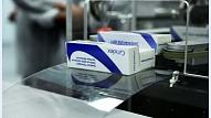 """""""Grindeks"""" paplašinās eksportēto produktu portfeli uz ASV"""