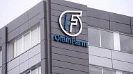 """""""Olainfarm"""" piedalīsies farmācijas izstādēs Tokijā un Maskavā"""