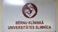 Rehabilitācija - kritiska nepieciešamība teju katram piektajam bērnam Latvijā