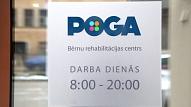 """Rehabilitācijas centrā """"Poga"""" atklās rehabilitācijas programmu arī pieaugušajiem"""