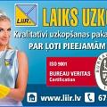 Teritorijas uzkopšana, serviss LIIR Latvia SIA visā Latvijā