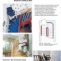 Diagonālie invalīdu pacēlāji kāpņu telpām