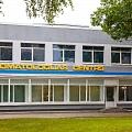 Stomatoloģijas centrs