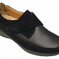 Scholl ortopēdiskie apavi