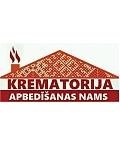 Apbedīšanas nams - krematorija (Jauna krematorija), SIA